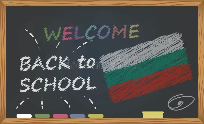 Πίσω στο σχολείο με την έννοια εκμάθησης και παιδικής ηλικίας Έμβλημα με μια επιγραφή με την υποδοχή κιμωλίας πίσω στο σχολείο κα διανυσματική απεικόνιση