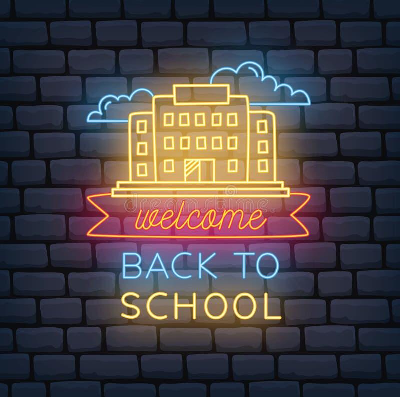 Πίσω στο σχολείο το σημάδι νέου διανυσματική απεικόνιση