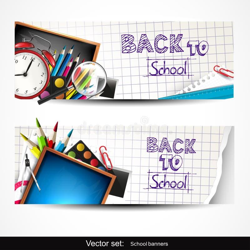 Πίσω στο σχολείο - διανυσματικά εμβλήματα ελεύθερη απεικόνιση δικαιώματος