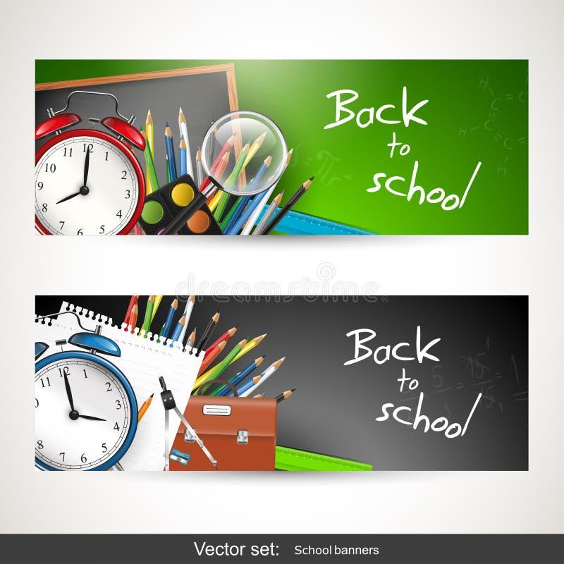 Πίσω στο σχολείο - σύνολο διανυσματικών εμβλημάτων απεικόνιση αποθεμάτων