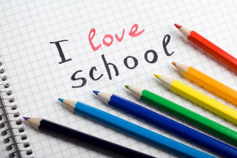 πίσω σχολείο ανασκόπηση&sigmaf στοκ εικόνες με δικαίωμα ελεύθερης χρήσης
