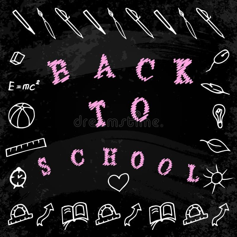 πίσω σχολείο Λέξεις και σχέδια χεριών με τα σύμβολα σχολείων και μελέτης Υπόβαθρο - μαύρος πίνακας κιμωλίας ελεύθερη απεικόνιση δικαιώματος