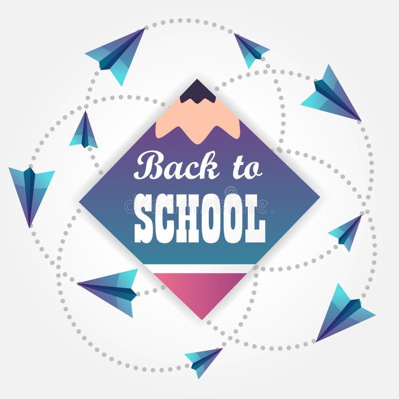 πίσω σχολείο Τυποποιημένο σχολικό μολύβι βακκινίων διανυσματική απεικόνιση
