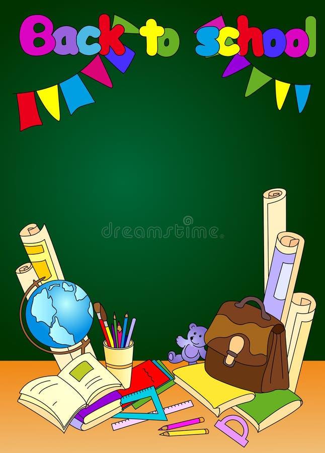 πίσω σχολείο απεικόνιση&sigm Εκπαιδευτικό υπόβαθρο με τα βιβλία, απεικόνιση αποθεμάτων