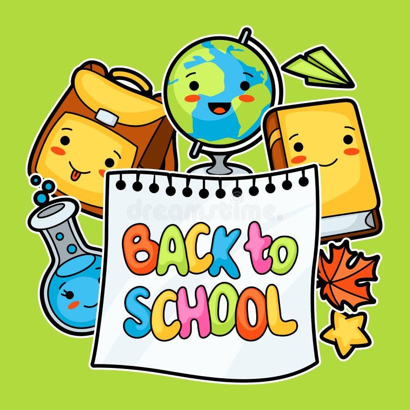 πίσω σχολείο Σχέδιο Kawaii με τις χαριτωμένες προμήθειες εκπαίδευσης ελεύθερη απεικόνιση δικαιώματος
