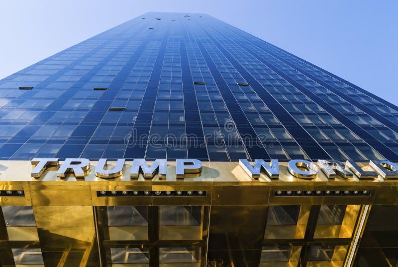 Παγκόσμιος πύργος ατού στοκ εικόνα με δικαίωμα ελεύθερης χρήσης