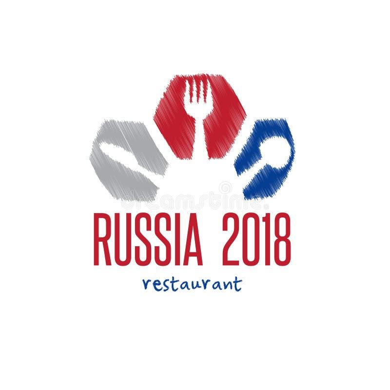 Παγκόσμιο Κύπελλο στη διανυσματική απεικόνιση εστιατορίων της Ρωσίας με το spo απεικόνιση αποθεμάτων