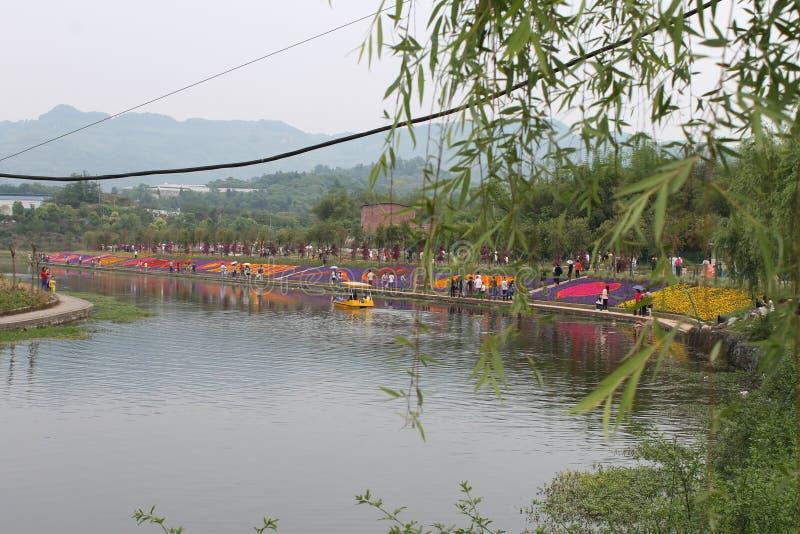 Παγκόσμιο πάρκο Huamu στοκ εικόνες