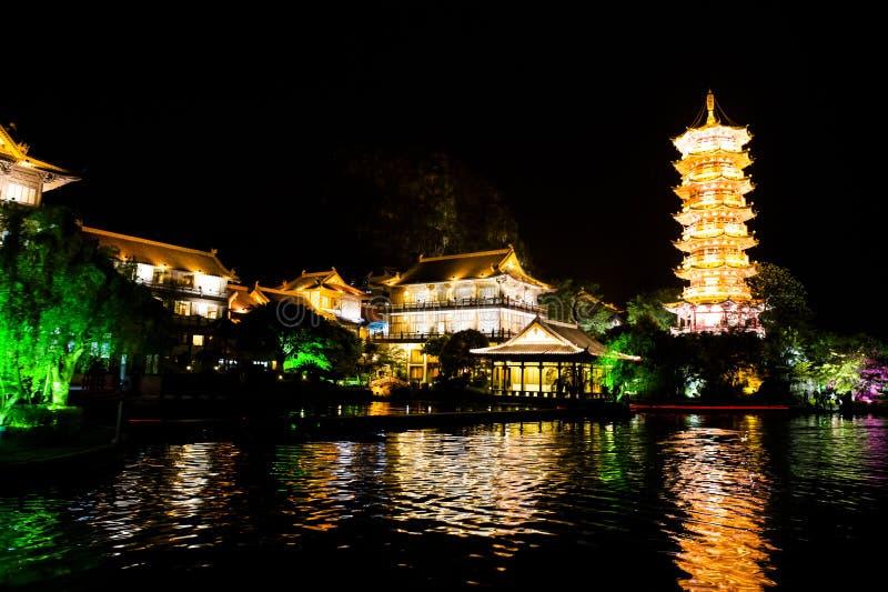 Παγόδα Guilin, Κίνα στοκ εικόνες με δικαίωμα ελεύθερης χρήσης