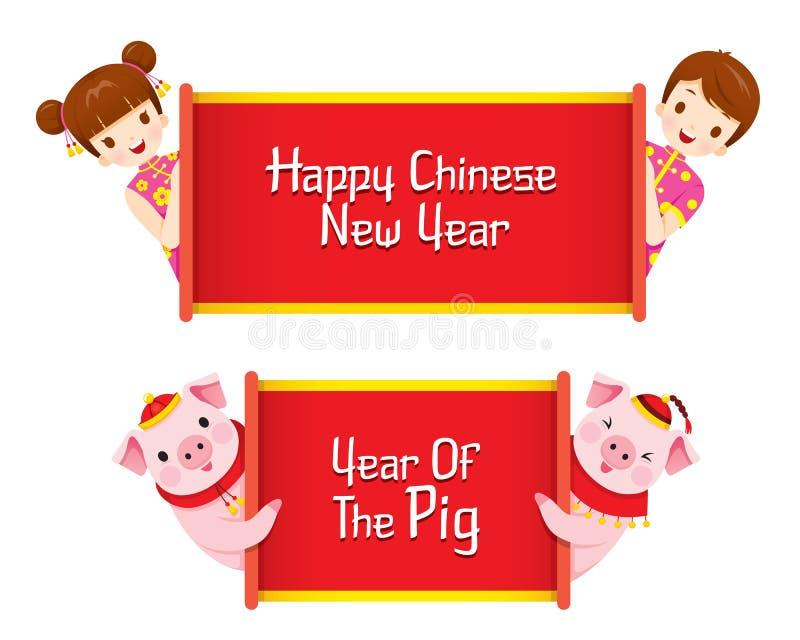 Παιδιά και χοίροι με το έμβλημα του ευτυχούς κινεζικού νέου έτους και του έτους του χοίρου απεικόνιση αποθεμάτων