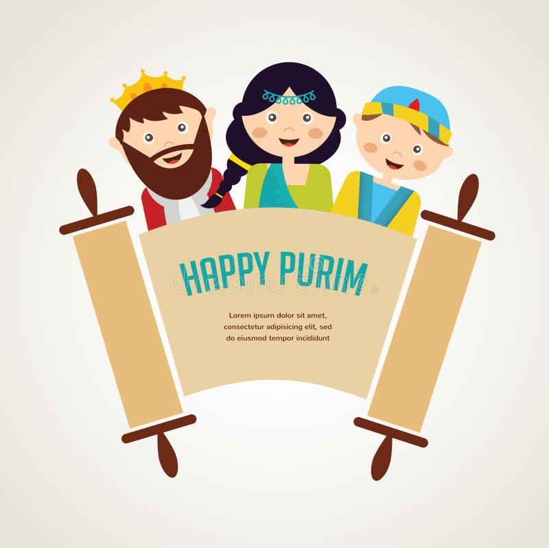 Παιδιά που φορούν τα κοστούμια από την ιστορία Purim τακτοποιημένος διανυσματική απεικόνιση