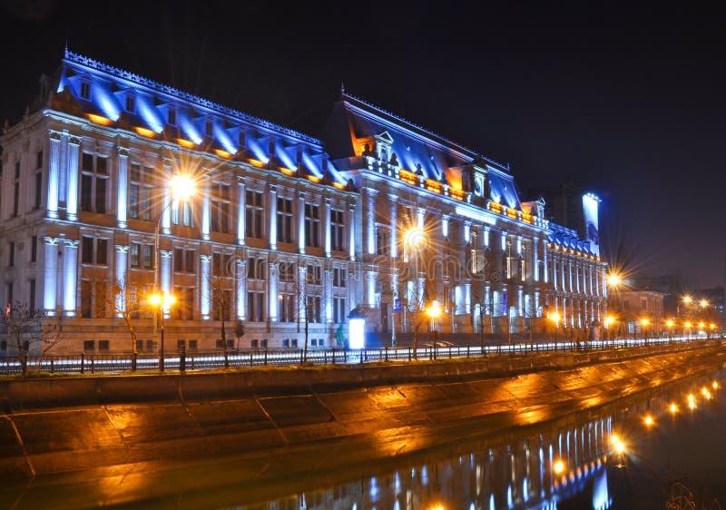 Παλάτι δικαιοσύνης στοκ φωτογραφία με δικαίωμα ελεύθερης χρήσης
