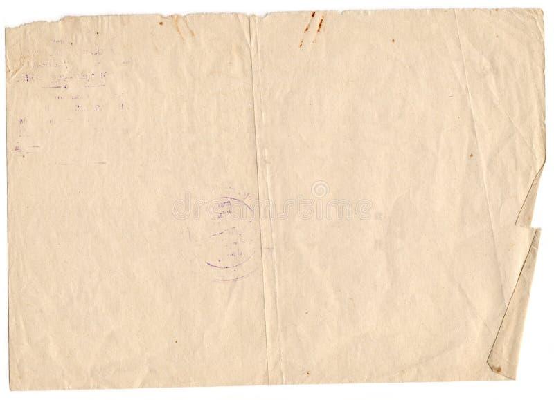 Παλαιά ανασκόπηση εγγράφου στοκ φωτογραφίες με δικαίωμα ελεύθερης χρήσης