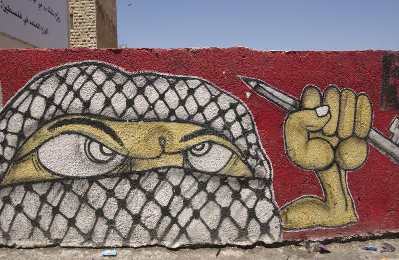 Παλαιστίνιος τέχνης στοκ εικόνα
