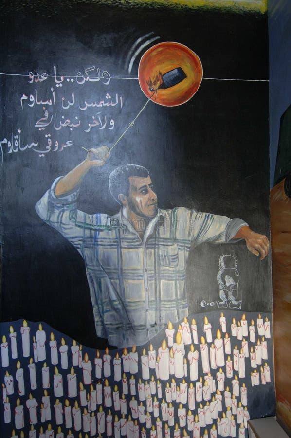 Παλαιστίνιος τέχνης απεικόνιση αποθεμάτων
