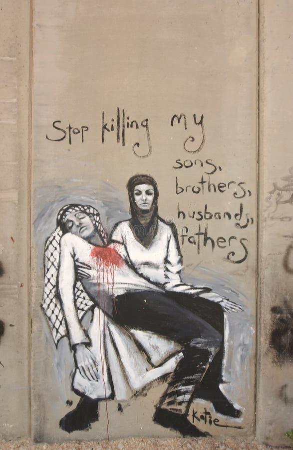 Παλαιστίνιος τέχνης στοκ φωτογραφίες