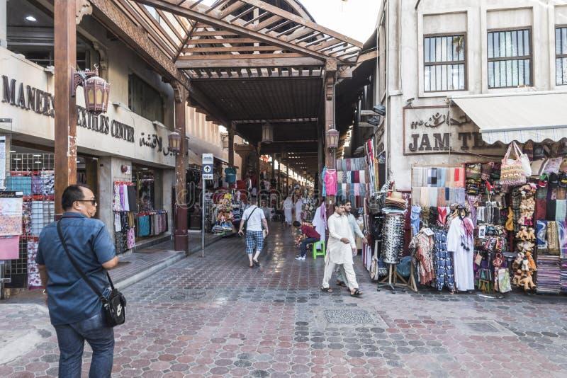 Παλαιό Ντουμπάι στοκ φωτογραφίες με δικαίωμα ελεύθερης χρήσης