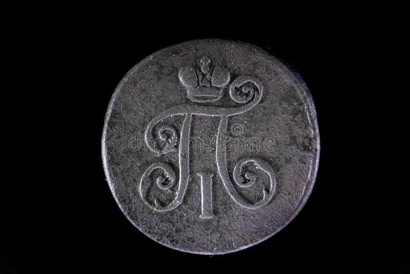 Παλαιό ρωσικό νόμισμα 1 Denga 1798 απομονωμένο στο ο Μαύρος υπόβαθρο στοκ φωτογραφίες