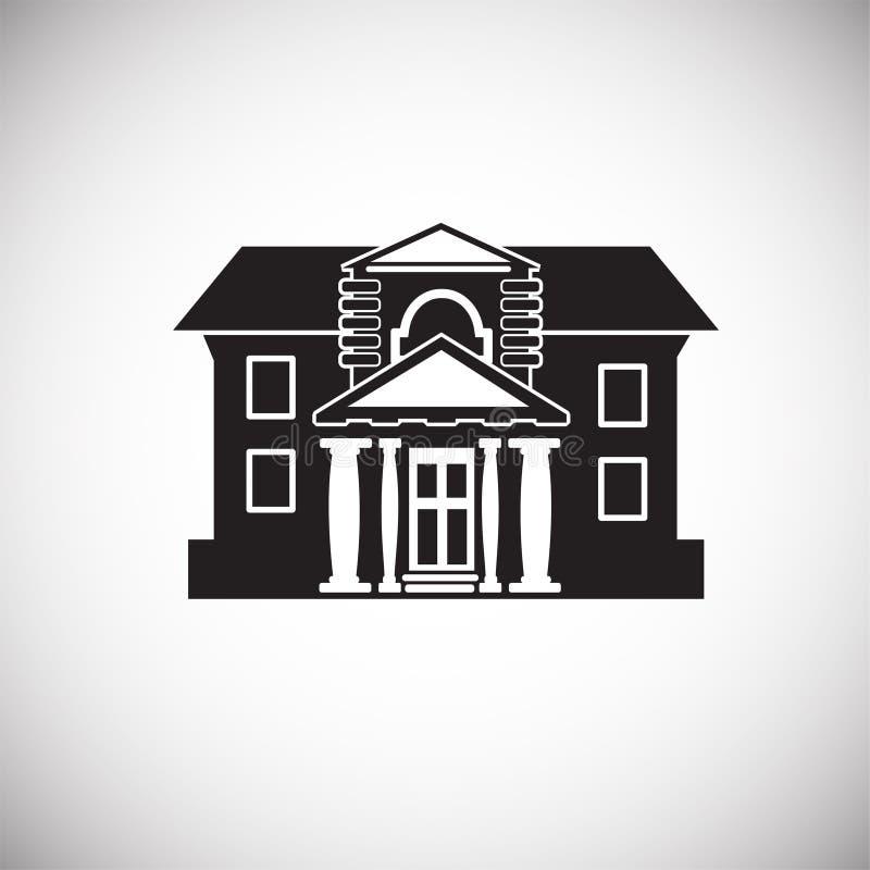 Παλαιό σπίτι αρχιτεκτονικής στο άσπρο υπόβαθρο απεικόνιση αποθεμάτων