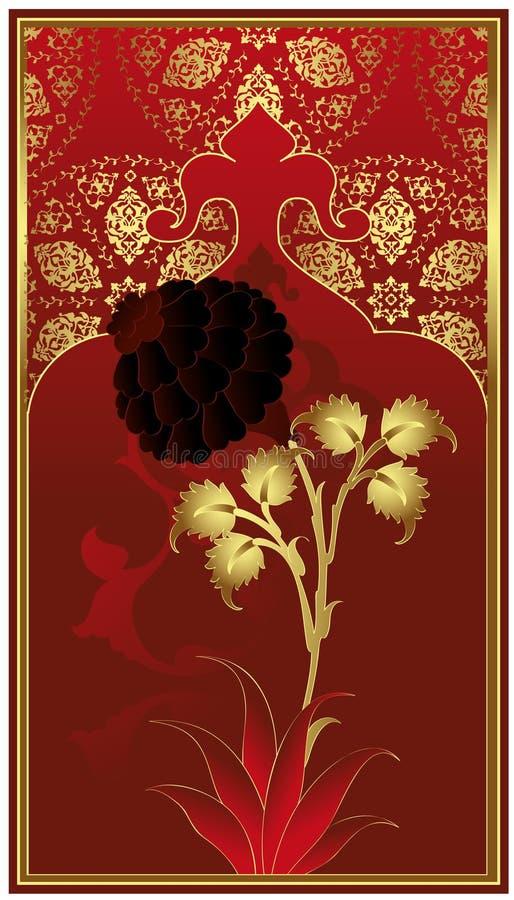 παλαιό σχέδιο χρυσός Οθωμανός ελεύθερη απεικόνιση δικαιώματος