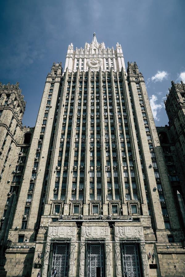 Πανεπιστήμιο της Μόσχας στοκ φωτογραφία με δικαίωμα ελεύθερης χρήσης