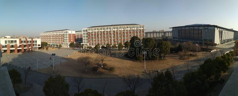 Πανεπιστημιακή αναζωογόνηση πρωινού πανεπιστημιουπόλεων Paranoma στοκ φωτογραφίες με δικαίωμα ελεύθερης χρήσης