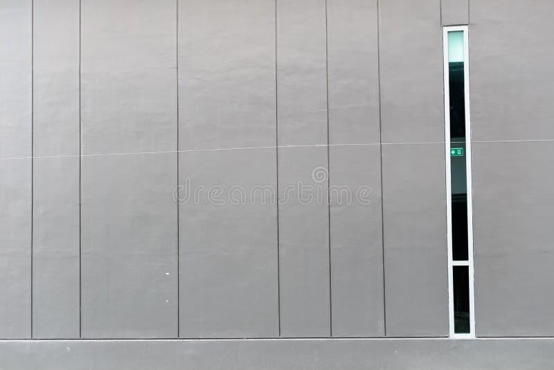 Πανεπιστημιακός τοίχος Mahidol στοκ φωτογραφία με δικαίωμα ελεύθερης χρήσης