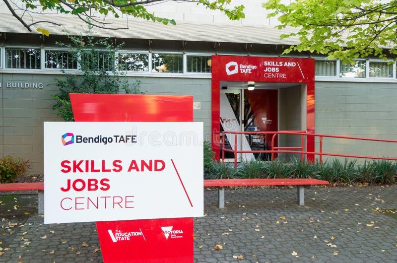 Πανεπιστημιούπολη Bendigo TAFE σε Bendigo Αυστραλία στοκ φωτογραφίες με δικαίωμα ελεύθερης χρήσης