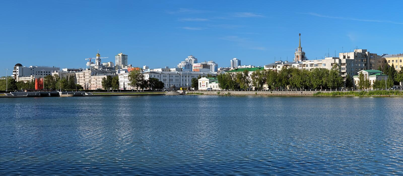 Πανόραμα του ιστορικού κέντρου Yekaterinburg στοκ εικόνες