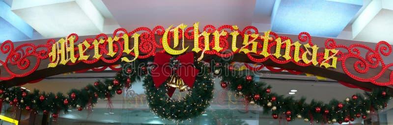 πανόραμα Χριστουγέννων εμ&be στοκ εικόνες με δικαίωμα ελεύθερης χρήσης