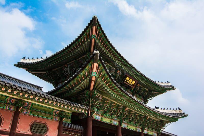 Παράρτημα παλατιών Gyeongbokgung στοκ εικόνες με δικαίωμα ελεύθερης χρήσης
