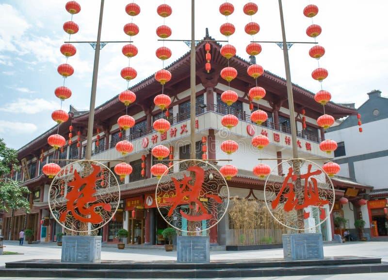 Παραδοσιακή αρχιτεκτονική και καταστήματα στο τετράγωνο παγοδών Xian Dayan στοκ εικόνες