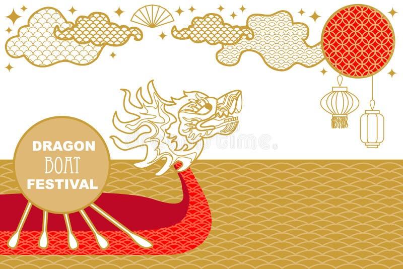 Παραδοσιακό φεστιβάλ βαρκών δράκων στην Ασία Πρότυπο για τις κάρτες, εμβλήματα, αφίσες, καλύψεις απεικόνιση αποθεμάτων