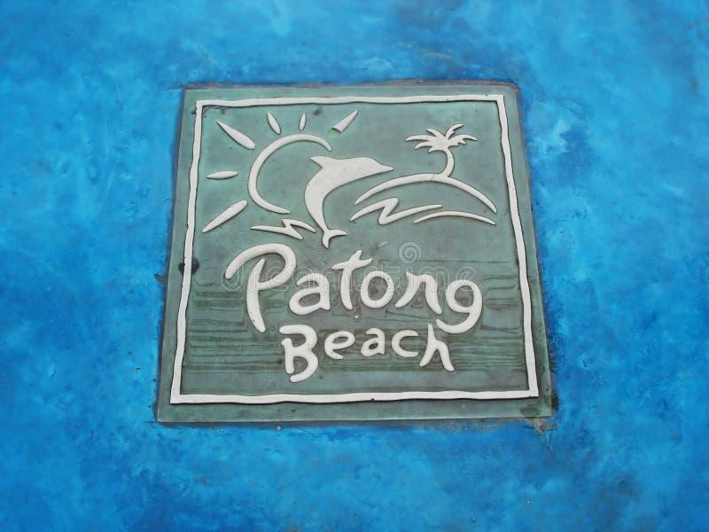 παραλία patong phuket Ταϊλάνδη στοκ εικόνες