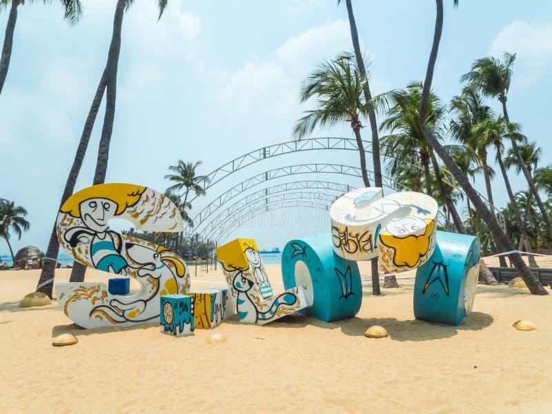 Παραλία Sentosa Σιγκαπούρη Siloso στοκ εικόνες