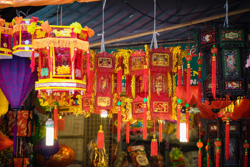 Παραδοσιακές διακοσμήσεις χρώματος στο φεστιβάλ μέσος-φθινοπώρου της Ασίας στοκ φωτογραφίες με δικαίωμα ελεύθερης χρήσης