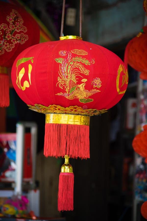 Παραδοσιακές διακοσμήσεις χρώματος στο φεστιβάλ μέσος-φθινοπώρου της Ασίας στοκ εικόνα