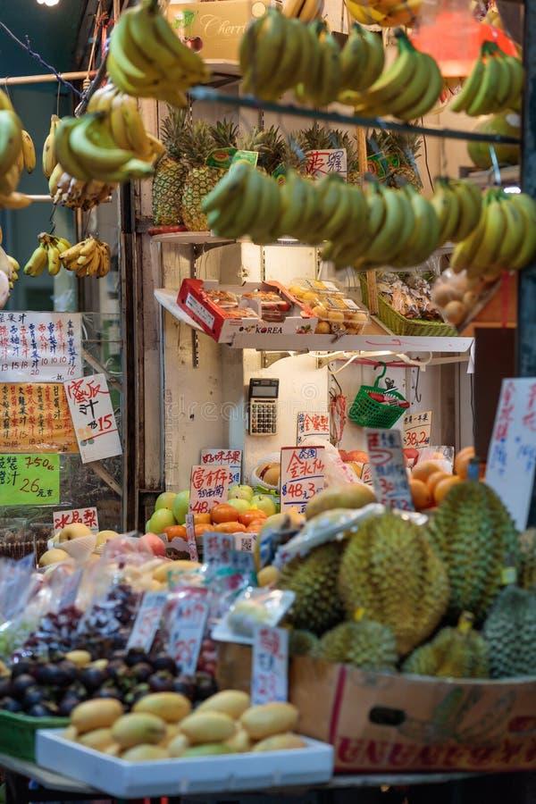 Παραδοσιακή ασιατική αγορά στοκ φωτογραφία με δικαίωμα ελεύθερης χρήσης