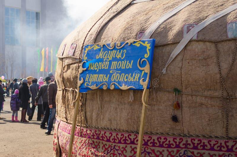 Παραδοσιακό νομαδικό σπίτι Yurt στην κεντρική Ασία Nauryz Καζακστάν στοκ εικόνες