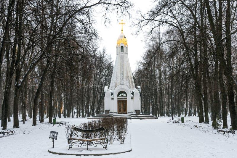 Παρεκκλησι της 900ης επετείου του Ryazan στο πάρκο του Κρεμλίνου στο Ryazan το χειμώνα, Ρωσία στοκ φωτογραφίες με δικαίωμα ελεύθερης χρήσης