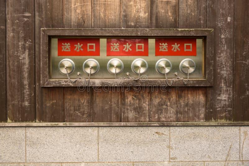 Παροχή νερού ιαπωνικά στομίων υδροληψίας πυρκαγιάς: Σημείο σύνδεσης νερού στοκ εικόνα