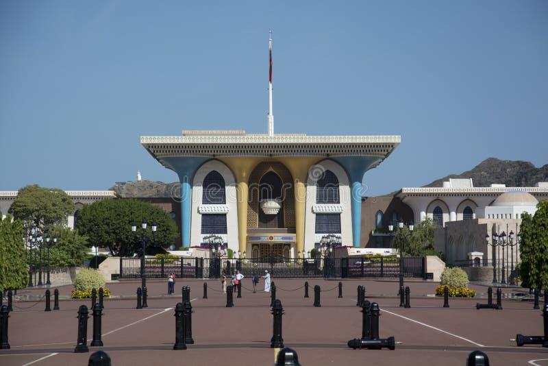 Παλάτι Ομάν Qaboos σουλτάνων στοκ φωτογραφία με δικαίωμα ελεύθερης χρήσης