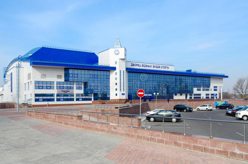 Παλάτι του αθλητισμού νερού, Gomel, Λευκορωσία στοκ εικόνες