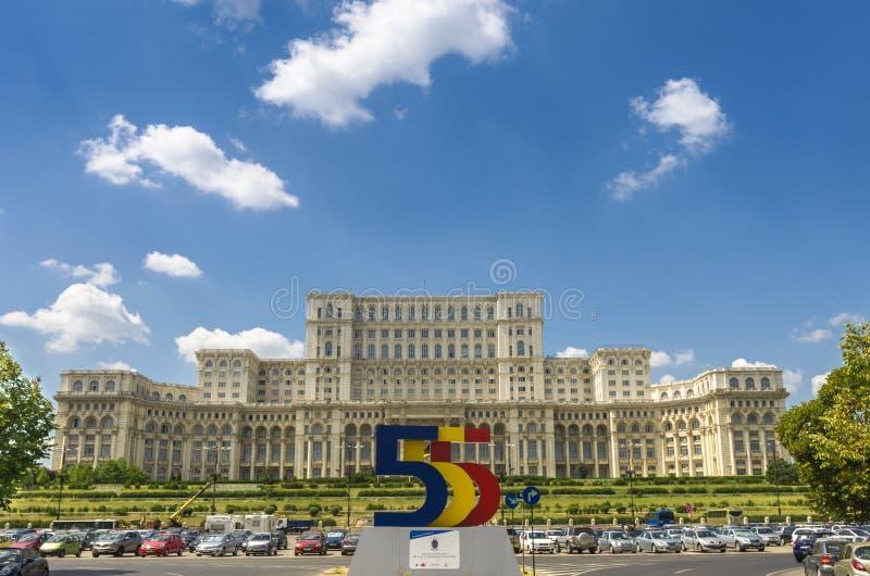 Παλάτι του Κοινοβουλίου Βουκουρέστι στοκ φωτογραφία