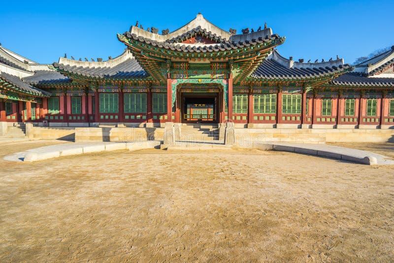 Παλάτι Changdeokgung στη Σεούλ, Νότια Κορέα στοκ φωτογραφία