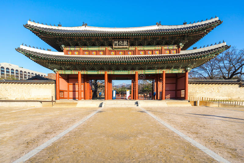 Παλάτι Changdeokgung στη Σεούλ, Νότια Κορέα στοκ εικόνες