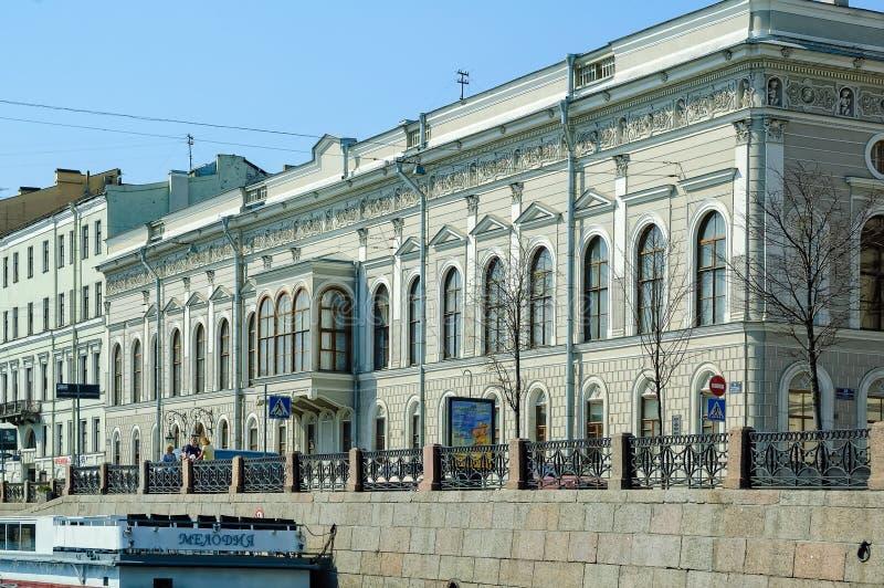 Παλάτι naryshkin-Shuvalov ` Πετρούπολη Άγιος στοκ εικόνες