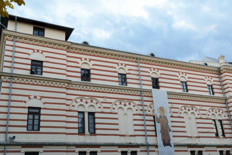 Παλαιά κλασική οικοδόμηση αρχιτεκτονικής façade που τοποθετείται στον Άγιο στοκ φωτογραφία με δικαίωμα ελεύθερης χρήσης
