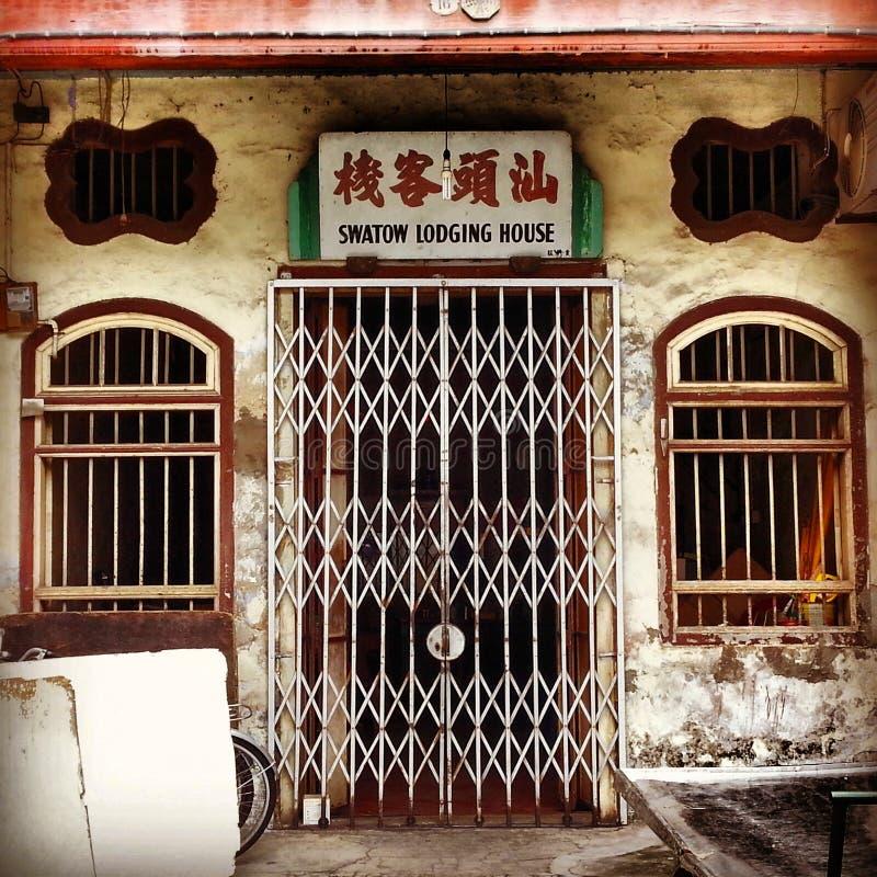 Παλαιό κινεζικό ξενοδοχείο ξενώνων στοκ φωτογραφία με δικαίωμα ελεύθερης χρήσης