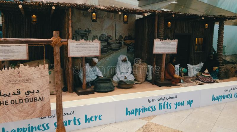 Παλαιό Ντουμπάι στοκ εικόνες